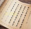 Facsimile Xuan бумага для китайской каллиграфии  калька Zhuan shu  копировальная бумага для печатного персонажа