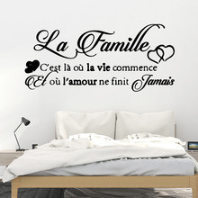Fashion French Text phrase Vinyl Wall Sticker Wallpaper Decorative For Bedroom decor francais muraux house decoration