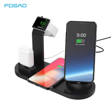 FDGAO Fast Charging Dock Station Stand For Apple Watch 4 3 2 1 AirPods Qi Wireless Charger For iPhone X XS MAX Samsung S10 S9 S8 цена