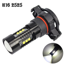 Светодиодный противотуманный фонарь для автомобиля 1x H16 60 W XBD светодиодный противотуманный фонарь лампы высокой мощности 6000 K противотуманный фонарь 2525 12 светодиодный фары автомобильные аксессуары