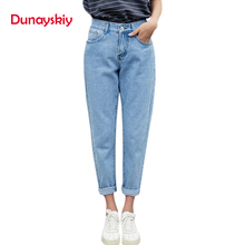 Купить с кэшбэком Dunayskiy Autumn jeans women Fashionable Blue High Waist Loose Denim Jeans Female Harem Pants Trousers boyfriend jeans for women
