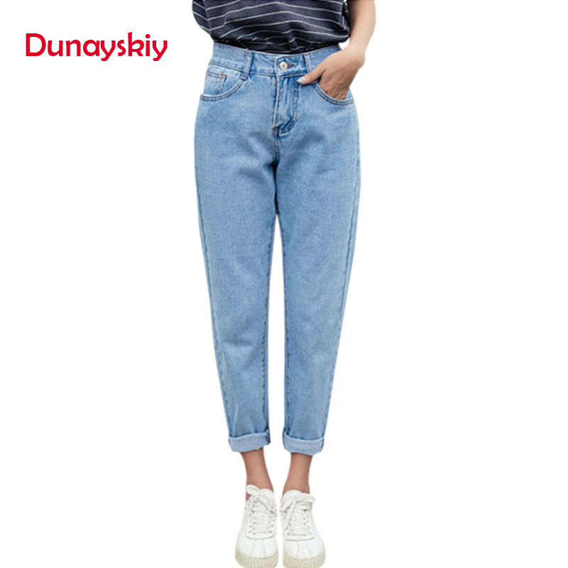 Dunayskiy Women Spring Autumn New Fashionable Blue High Waist Loose Slim Denim Jeans Female Harem Pants Trousers Plus Size 25-32