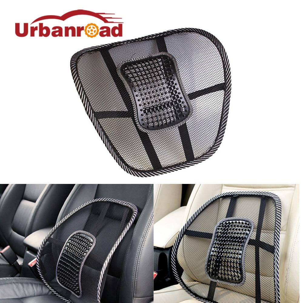 1PC Black car seat chair massage back cushion vent mesh Auto seatchair lumbar back support cushion Pad For BMW Audi VW back vent flap pocket pea coat