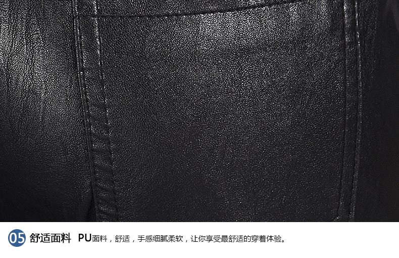 Trousers Leggins Warmer Discount 68