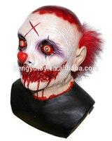 Feiern Party Kostüm Rubber KÖNIG Kostüm Horror Scary Clown Narr Maske