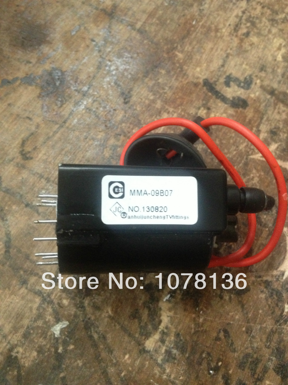 HV Transformer MMA-09b07 /AT2140/160 for machinesHV Transformer MMA-09b07 /AT2140/160 for machines