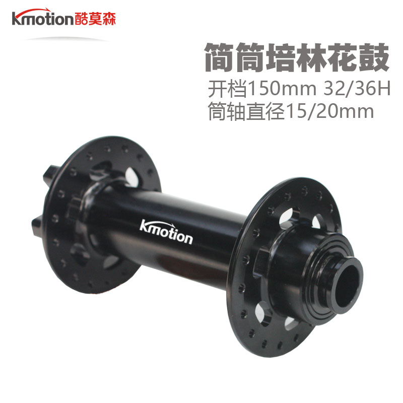 Open 150mm MTB Bearing Hub 32H 36H 15 20mm Aluminum Alloy Snow Beach bike accessories Front