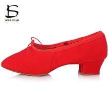 Женская обувь для танцев, парусиновые балетки, мягкая подошва, квадратный низкий каблук, обувь для танцев, розовый/черный/красный, женские тренировочные балетки