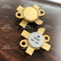 SD1728  RF tube High Frequency tube Power amplification module