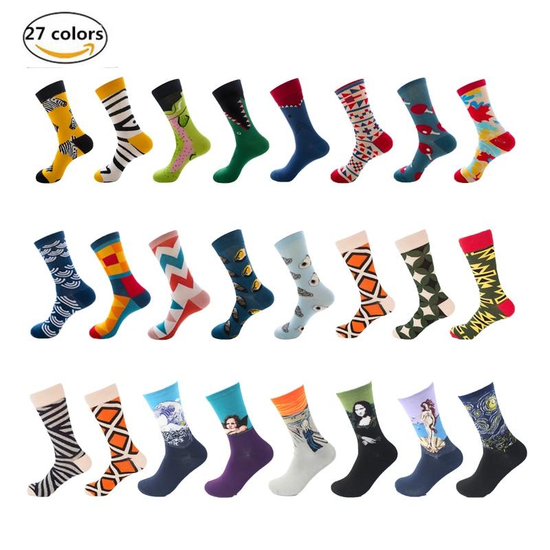 Striped Animal Men Combed Cotton Men's Socks Soft Breathable Hip Hop Funny Socks Happy Socks Colorful Pattern Stockings Male