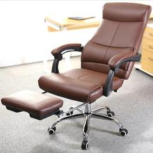Comfortable Swivel Office Chair Reclining Lying Computer Chair Lifting Rotatable Foldable Footrest bureaustoel ergonomisch