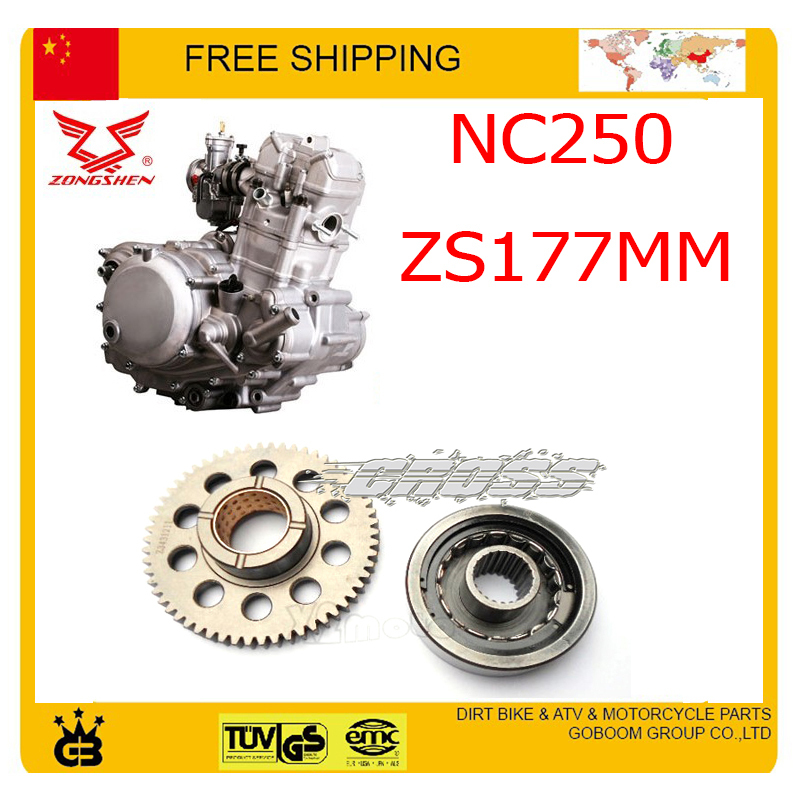 NC250 ENGINE PLATE GEAR ASSY OVERRUNNING CLUTCH 250CC ZONGSHEN ENGINE xmotos apollo KAYO BSE 250cc 4valves PARTS 250cc water cooled cylinder kit zongshen engine with piston ring engine gaskets kayo xmotos apollo tmax pit dirt bike parts