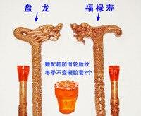 Pietät ältere Eine mahagoni cane alten führenden phoenix kopf holzschnitzerei handwerk drachen stick kann|can you microwave plastic|craft powdercan music -