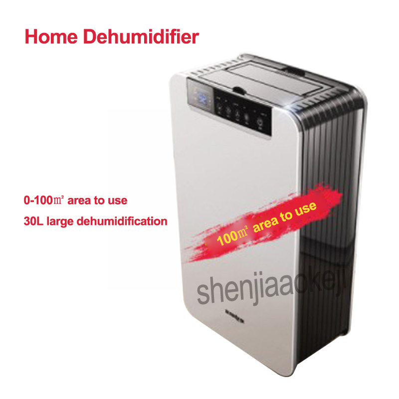 220v Intelligent household dehumidifier Home Dehumidifier Bedroom Basement Moisture Absorption Absorber Mute Dryer Air Purifier цена и фото