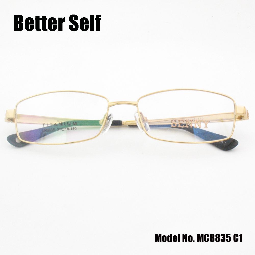 MC8835-C1-fold