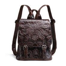 Натуральная кожа Женщины тиснением рюкзак Натуральный Мягкий Рюкзак первый Слои масло, воск воловьей кожи ранец школьные сумки для отдыха рюкзаки