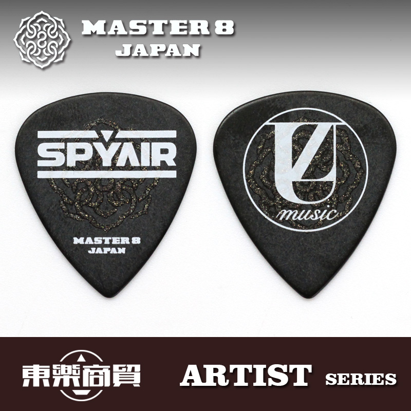MASTER 8 JAPAN SPYAIR Band UZ Signature Guitar Pick, 1 piece, Made in Japan