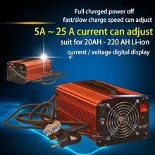 48V 60V 72V ליתיום Lipo Lifepo4 LTO סוללה מטען מתח גבוה מהיר 25A 15A 10A 5A הנוכחי מתכוונן 12S 24S 17S 67.2V 88.2V