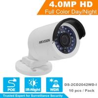 Оригинал Hikvision безопасности Камера ds-2cd2042wd-i Full HD 4mp 120db wdr poe ip ir bullet сеть видеонаблюдения Камера DHL Бесплатная доставка