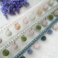 6M/lot Pompons Balls Curtain Lace Trim Tassel Edge Decor DIY Sewing Sofa Stage Decorative Lace Ribbon Curtain Accessories
