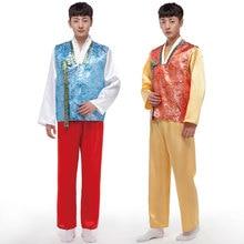 2017 New Men's Korean Traditional Clothing for Men Costume Hanbok Stage Show Hanbok Korean Dance Suit Costume