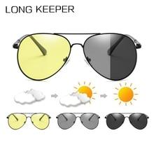 Men Photochromic Sunglasses Polarized Oval Night Vision Car Driving Goggles Anti
