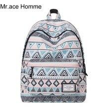 Новый летний школьников сумки для девочек-подростков сумка женская большая емкость ноутбук рюкзак моды геометрический дорожная сумка