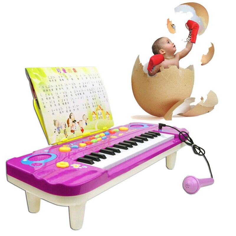 Musique multi-fonction pour enfants orgue électronique petite fille mâle bébé Piano jouets éducatifs de petite enfance 2-3-4 ans