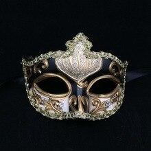Венецианская Маскарадная маска ручной работы с веревкой для мужчин, художественная коллекция, ретро цветные маски для косплея, DEC169