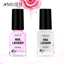 AMEIZII Peel Off Nail Art Latex Cuticle Cuticle Guard Vloeibare Tape Base Coat Voor Nagellak Makkelijk Schoon Lijm Hybrid vernissen(China)