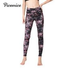 Picemice Stunning Beautiful Yoga Pants High Waist Floral Printed Leggings Purple Blue Womens Tracksuit Running Fitness