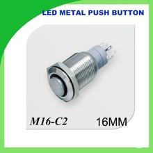 Car Compurter Appliances DIY 16mm Angel Eye Metal LED Power Push Button Switch Self-locking Button Switch hight