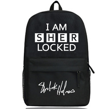 I am Sher Locked Backpack