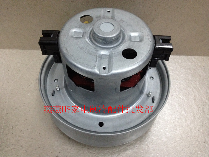 For samsung vacuum cleaner motor yd ps 220v 1200w 3 2 9 5