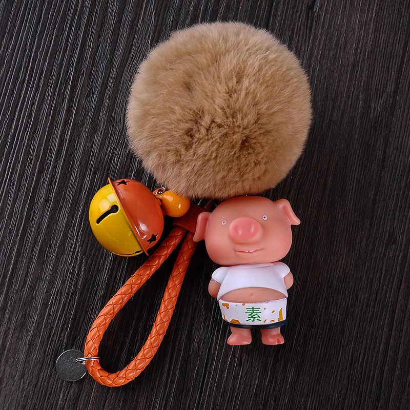 Moda bonito dos desenhos animados porco chaveiro corda de couro chaveiro animal chaveiro titular pele pompones llavero para mulher menina saco pingente