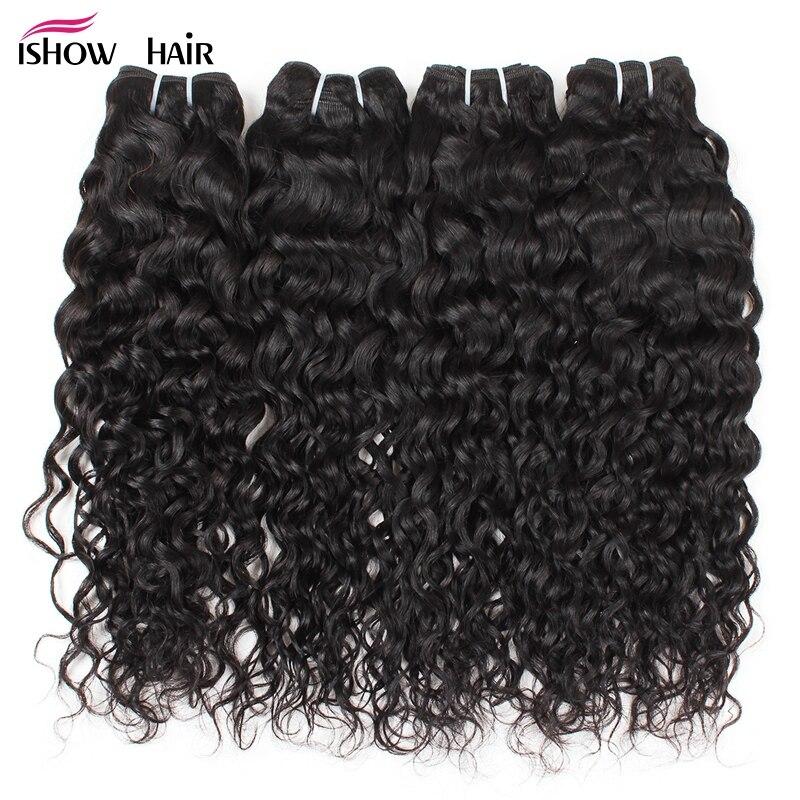 Ishow Brazilian Water Wave 4 Bundles Deal 100% Human Hair Weave Bundles Natural Color Non Remy Hair Weave Bundles Double Weft