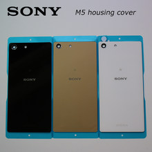 8b770f3bc4a Original Battery Cover replacement parts For Sony Xperia M5 E5603 E5606  E5653 Rear Battery Door Back Housing Cover With Logo