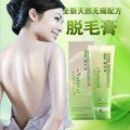 Sex products Hair removal ,depilatory wax ,shaving for women, free shipping new brand no pain and depilation forever,depilatory