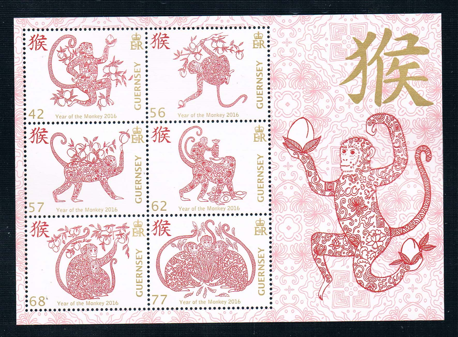 GB0834 UK Chinese bingshen year 2016 Guernsey Zodiac stamps 1MS new 0120 te0192 garner 2005 international year of physics einstein 5 new stamps 0405