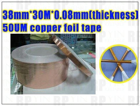 1x38 мм * 30 М * 0.08 мм (Толщина) Односторонний Проведение EMI Экранирование Медная Фольга лента
