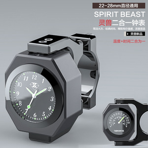 Image 2 - SPIRIT BEAST Motorcycle Accessories Thermometer Motocross Essories Modified Luminous Electronic Clock Thermometer Combo Creativ