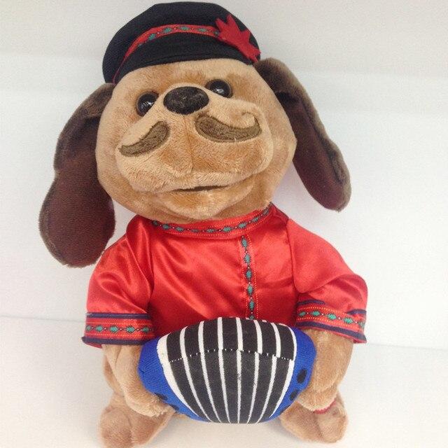 2018 الكلب الأكورديون الروسي الغناء الرقص الإلكترونية الكلاب الحيوانات الأليفة عمل الشكل دمية محشوة و أفخم لعبة أطفال هدية للأطفال