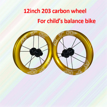 Carbon Wheels KTW 12 inch 203 carbon wheelset with aluminum hub colorful carbon wheel for Kids' balance Bicycle custom