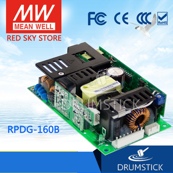 patriotic MEAN WELL RPDG-160B meanwell RPDG-160 150.4W Dual Output Medical Type Switching Power Supply With 5Vsb