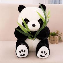 Giant Panda Plush Toys Sit Eat Bamboo Panda Dolls Soft Stuffed Toy Gifts For Girls Kids girls panda pattern jumper