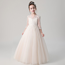 Girls full dresses Tulle lace embroidery flower girls birthday party formal dress Kids prom dresses for baby girls evening gown 5 14 years summer girls flower dress baby girl kids tulle lace tutu dresses children birthday party teenage girl prom long gown