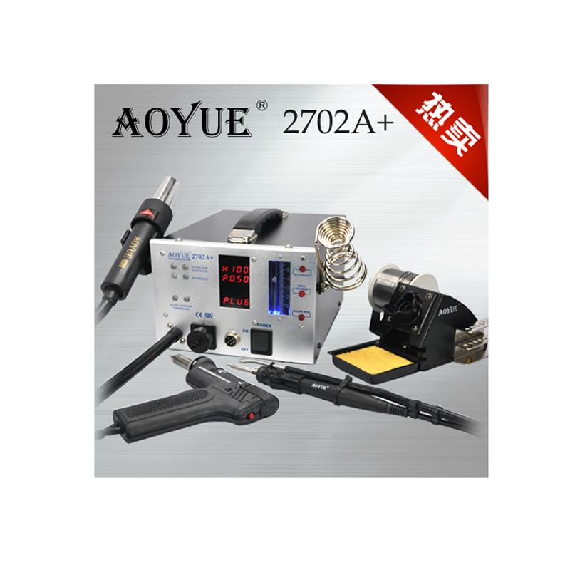 Lead-Free repairing system AOYUE 2702A+ 220V, Hot air gun + Desoldering gun + soldering iron aoyue bga soldering station original solder iron handle soldering station handle 220v 6 pin for aoyue 2702a