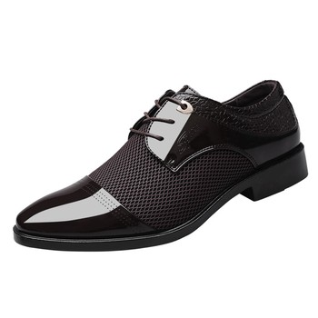 Business Luxury Mens Shoes - Breathable PU Leather