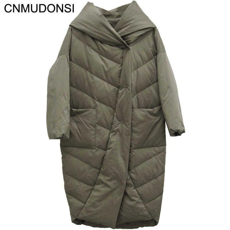 CNMUDONSI Модная элегантная женская парка 2018 зимняя куртка женские мягкие хлопковые ветровки теплая Женская длинная куртка одежда Топы