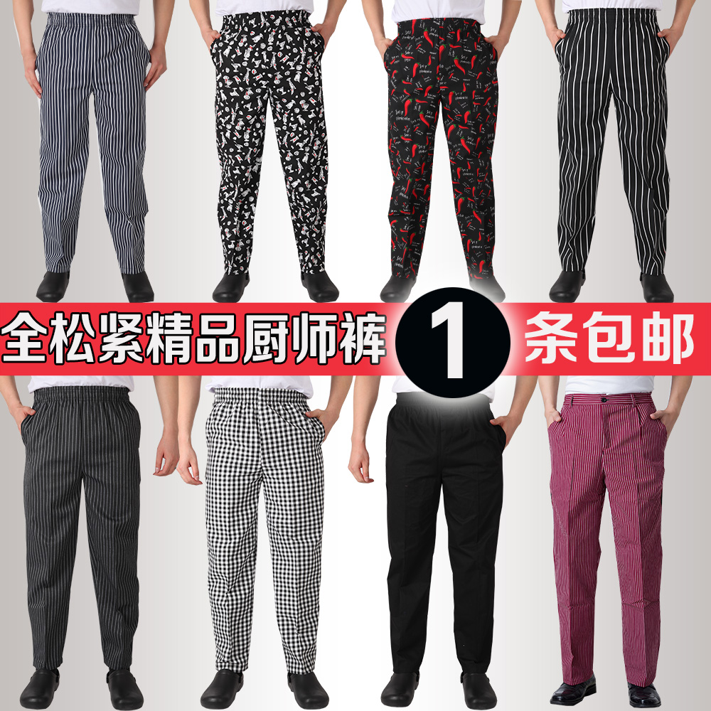 ac55ede901b Chef pants zebra striped trousers white breathable chef clothing special  tooling elastic waist chef work pants for men and women